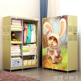 衣櫃簡易布藝布雙人衣櫥鋼架組裝收納櫃儲物櫃宿舍經濟型 NMS蘿莉小腳ㄚ