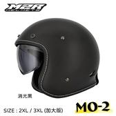 M2R復古帽,MO-2,加大版,素/消光黑