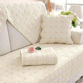 沙發墊定制四季通用棉麻布藝夏季簡約坐墊現代實木沙發巾沙發套罩 全館免運