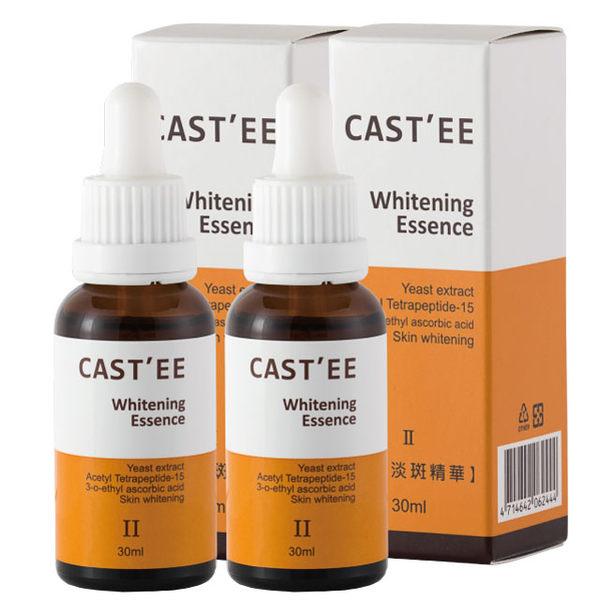 美白-買一送一 699元 CASTEE美白淡斑精華液(第二代)-全臉提亮美白-淡化斑點-淡化痘印