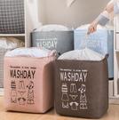 收納袋 超大容量收納袋子大號裝衣服被子子的搬家家用衣物打包神器整理袋【快速出貨八折搶購】