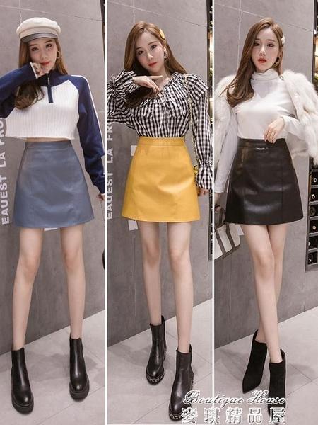 皮裙 高腰小皮裙女夏薄款a字裙新款氣質短裙時尚半身裙性感包臀裙 麥琪精品屋