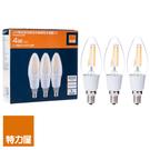 特力屋 LED燈絲燈泡 4W 燈泡色 E14 蠟燭型 全電壓 3入組