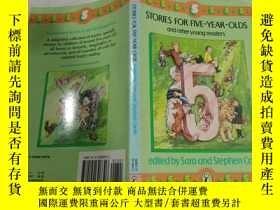二手書博民逛書店STORIES罕見FOR FIVE-YEAR-OLDS and other young readers(为五岁儿童