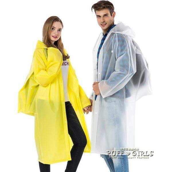 雨衣成人帶背包男女長款戶外登山垂釣徒步大帽檐防水雨披