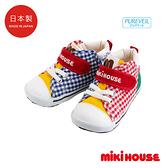 MIKI HOUSE 日本製 彩色格紋帆布鞋 第二階段