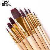 全館83折保羅塞尚丙烯畫筆8支一套裝水彩筆水粉筆刷子排筆顏料初學者手繪色