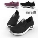 [Here Shoes] 乳膠氣墊 3cm休閒鞋 針織 圓頭厚底包鞋 運動風休閒鞋-AN5105