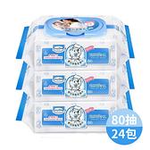 【贈貝恩防蚊慕斯50ML-效期至2022/04】貝恩 超純水80片裝嬰兒保養柔濕巾(3入裝)*8串