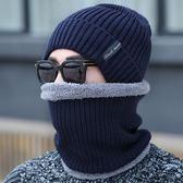 5折 帽子男冬天保暖毛線帽韓版戶外冬季潮針織棉帽男士青年護耳包頭帽〖米娜小鋪〗