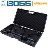 【小麥老師 樂器館】BOSS BCB-60 效果器攜帶箱 附AC變壓器 【T156】