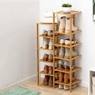 楠竹鞋架組合十二層 開放式收納架 置物架 鞋架 層架【Y10077】快樂生活網