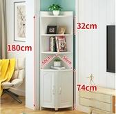 角櫃 角櫃現代簡約臥室客廳牆角儲物邊櫃三角組合多功能轉角收納置物架
