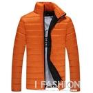 年新款男士羽絨服休閒中長款加厚修身青年韓版外套潮反季-ifashion