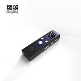錄音筆微型迷你防隱形高清降噪學生會議超長取證無損音樂MP3  WD 遇見生活
