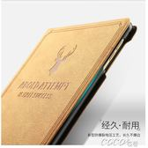 電腦殼 新款iPad保護套蘋果9.7英寸平板電腦新版ipadA1822殼1893 coco衣巷