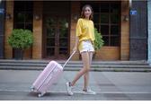 可愛旅行箱韓版女大學生行李箱24鋁框拉桿皮箱小清新26萬向輪20寸