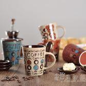 創意鼓型陶瓷杯帶蓋帶勺 牛奶杯咖啡杯家用馬克杯水杯  小時光生活館