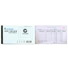 CHA SHIN 加新 2N087 非碳40K中英文送貨單