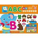 ABC認知有聲學習書