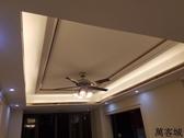 智能燈帶led霓虹燈條超亮客廳吊頂白光裝飾220v長條線燈240燈珠 叮噹百貨