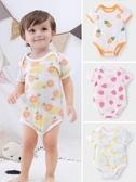 嬰兒連體衣夏裝薄款睡衣女寶寶短袖三角哈衣爬服男新生兒包屁衣服