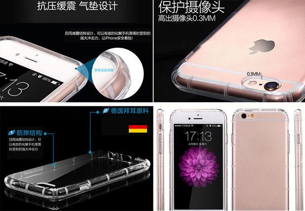 ♥ 俏魔女美人館 ♥{三角麋鹿-防摔空壓軟殼} Samsung Galaxy A8手機殼 保護套 保護殼 保護套