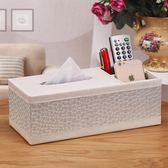 皮多功能紙巾盒客廳茶幾遙控器收納盒抽紙盒創意簡約可愛家用歐式 晴天時尚館