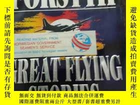 二手書博民逛書店GREAT罕見FLYING STORIESY198046 Fre