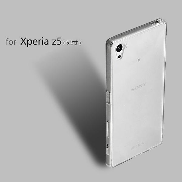 Sony Z5 高質感雙料材質 透明TPU+PC手機殼/保護套