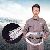 安全繩 白色電工安全帶高空作業腰帶圍桿帶電力單保險繩戶外安裝維修空調 igo克萊爾