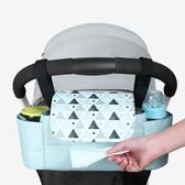 推車掛包蘭嬰兒推車包掛包多功能寶寶兒童手推車收納置物包通用掛鉤掛袋【8折鉅惠】
