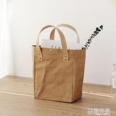 簡約可水洗牛皮紙便當袋保溫飯盒包環保袋上班午餐便當chic袋手袋 極有家