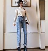 牛仔長褲牛仔褲女秋裝新款燙鉆高腰寬鬆直筒褲韓版顯瘦百搭休閒哈倫褲 全館免運