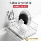 碗架瀝水架廚房碗碟架子瀝水籃筷子餐具收納盒【小獅子】