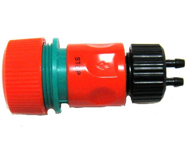 六分轉兩分雙孔轉接頭(左邊接6分水管,右邊接兩分水管)