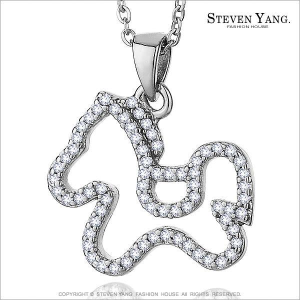 項鍊 正白K飾「迷你甜心小馬」銀色款 鋯石