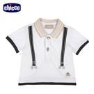 chicco-皇家時尚-假吊帶POLO短袖上衣