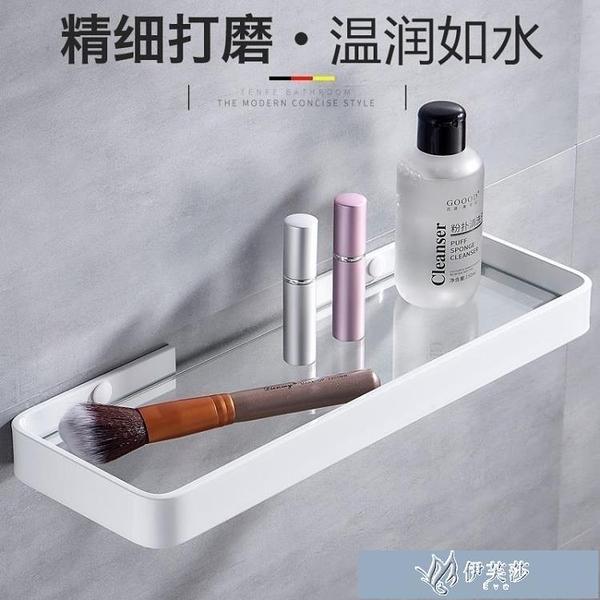 淋浴房鏡前置物架太空鋁洗手盆玻璃架白色免打孔衛浴浴室墻上 【快速出貨】