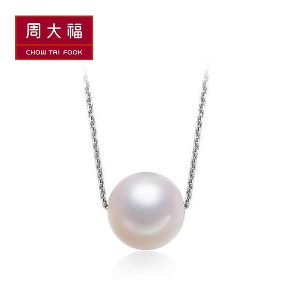 簡約單顆珍珠18白K金項鍊 周大福 經典款式