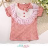 女童裝 夏季清涼短袖上衣 魔法Baby