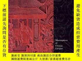 二手書博民逛書店Masterpieces罕見of Chinese Lacquer