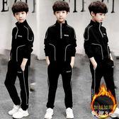 大尺碼男童套裝 新款套裝韓版童裝潮衣中大童大童12-15歲洋氣兩件式 js19354『科炫3C』