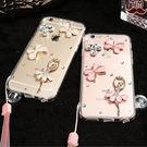 OPPO R17 Pro R15 R11s+ R11s R9S R9S+ 蝶舞芭蕾 空壓殼 透明 水鑽 貼鑽 蝴蝶 手機殼 保護殼