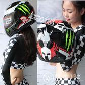 摩托車頭盔 全盔 跑車賽車越野鬼爪 四季男女士全覆式安全帽防霧