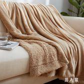毛毯被子雙層加厚保暖羊羔絨午睡毯單人珊瑚絨小毯子 zm8946『男人範』TW