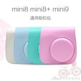 拍立得相機包 mini8mini9合身包 皮質復古相機包相機保護皮套艾美時尚衣櫥