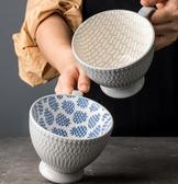 馬克杯  創意早餐杯燕麥杯大碼陶瓷杯 大容量牛奶杯咖啡杯馬克杯碗杯 星隕閣