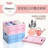 【風雅小舖】HANLIN- EZmakeit-ES123居家辦公摺疊收納箱小號1盒(3入)