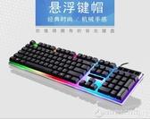 有線鍵盤鼠標套裝游戲鍵鼠套裝USB台式機筆記本電腦   《圓拉斯3C》